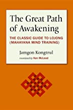 The Great Path of Awakening: The Classic Guide to Lojong (Mahayana Mind Training)