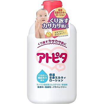 アトピタ ベビーローション 乳液タイプ 120ml