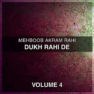 Dukh Rahi De, Vol. 4