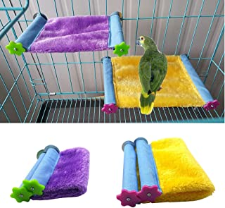 budgie cage warmer