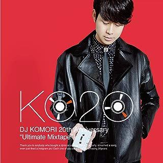 20th Anniversary Ultimate Mixtape DJ KOMORI