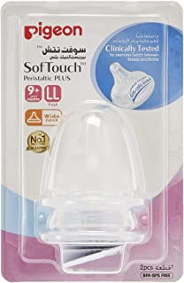 Pigeon Softouch Peristaltic Plus Nipple Blister, 2Pc