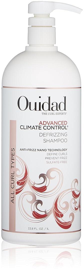 トリムハブ反毒ウィダッド Advanced Climate Control Defrizzing Shampoo (All Curl Types) 1000ml/33.8oz並行輸入品