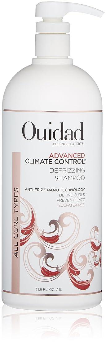 乱闘告発者騒ぎウィダッド Advanced Climate Control Defrizzing Shampoo (All Curl Types) 1000ml/33.8oz並行輸入品