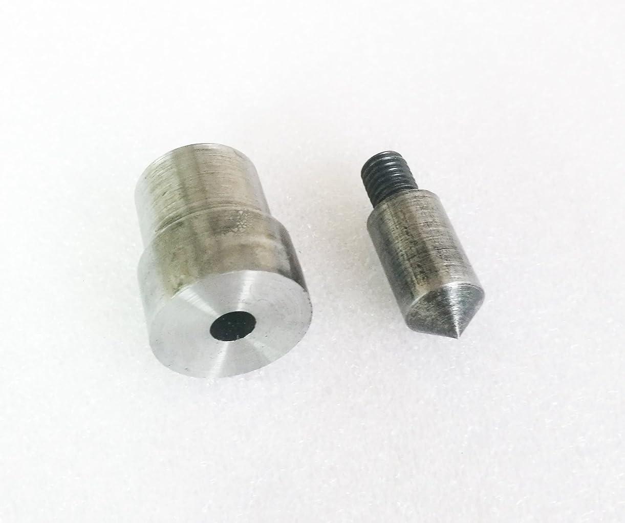 Handmade Manual Press Machine Hole Setter Punch Puncher Tools Dies 4-20mm (3mm diameter) eenln3340