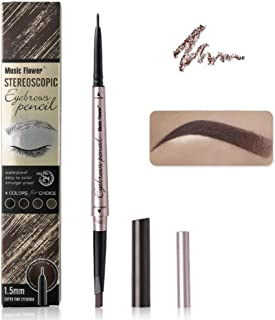 Music Flower Eyebrow pencil with Dual Ends, Eyebrow pen Brow Pencil Dark Brown