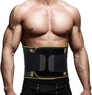 腰サポーター 腰痛ベルト シェイプアップベルト トレーニング スポーツ用コルセット ぎっくり腰 腰痛緩和 腰椎固定 姿勢矯正 伸縮性 通気 二重ベルト 男女兼用