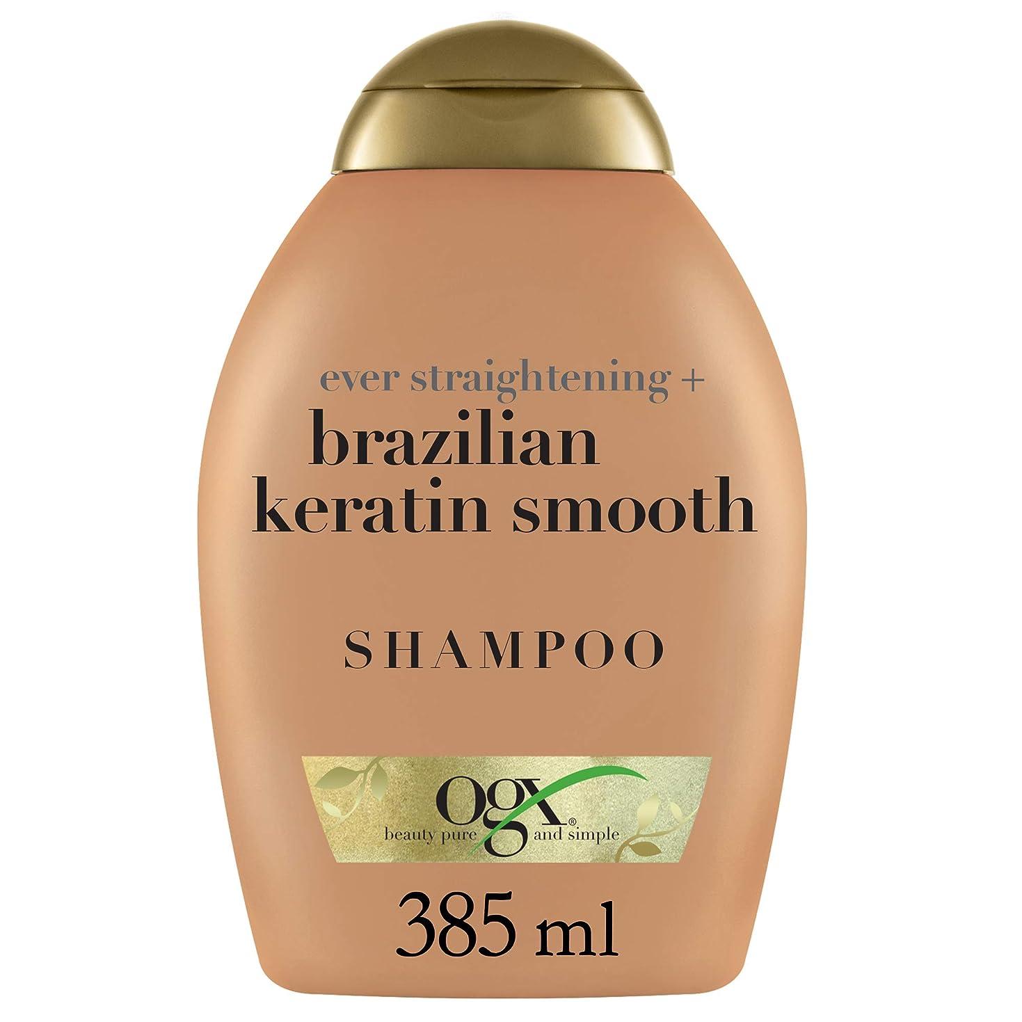 傷跡エンコミウム詩Organix Brazilian Keratin Therapy Shampoo 385ml (並行輸入品)