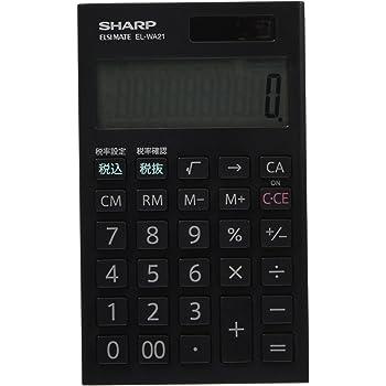 シャープ 手帳タイプ電卓 高級感を演出するアクリルパネル採用。 ブラック系 EL-WA21X
