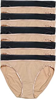 | So Smooth Modal Low Rise Bikini | Panty | 10 Pack