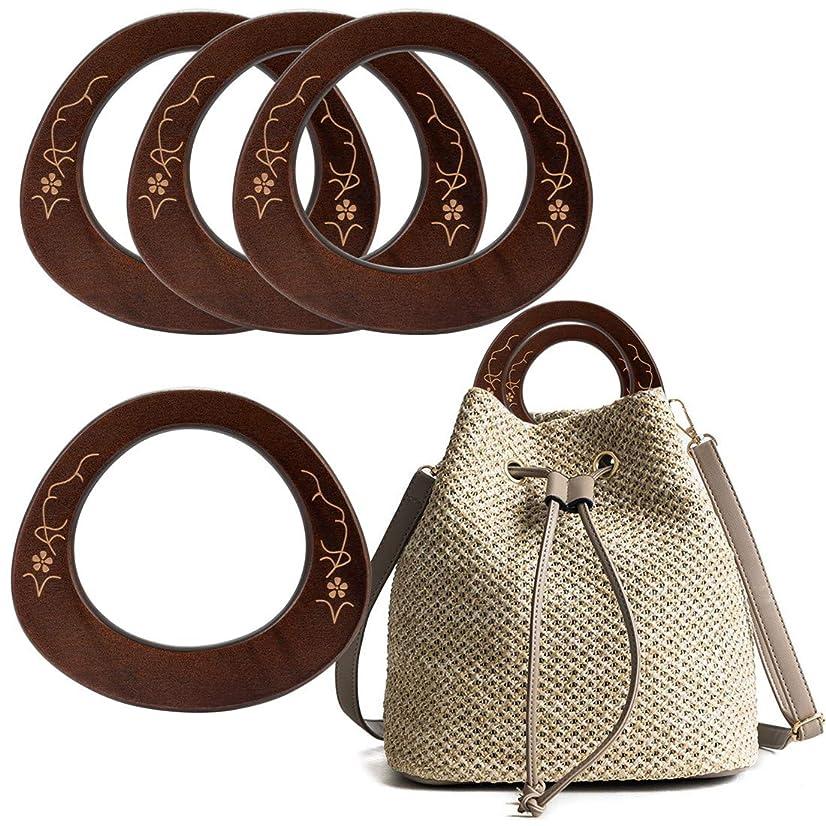 4Pcs Retro Pattern Wooden Handles Replacement for Handmade Bag Beach Bag Handbags Straw Bag Purse Handles