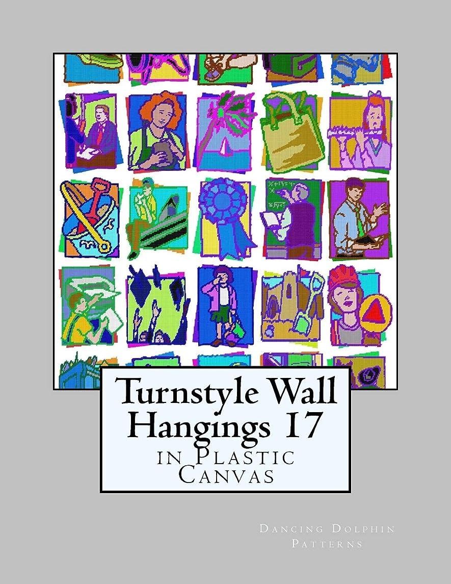 ピラミッド裏切り者アベニューTurnstyle Wall Hangings 17: in Plastic Canvas (Turnstyle Wall Hangings in Plastic Canvas)