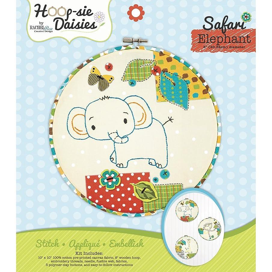 Elephant Hoop-Sie Daisies Embroidery Kit-8.5 Round