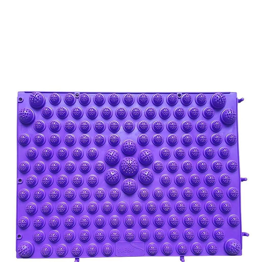 くちばし上げる潜水艦ヨガマット 体操用マット 無味はプレートの足を指します小さい冬のタケノコ圧力指大きい極度の苦痛のマッサージパッドの出版物のつま先 体操マット (Color : Purple)