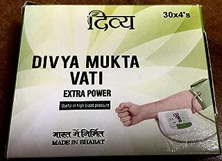 20 Pack Ramdev Divya Herbal Ayurvedic Mukta Vati (For High Blood Pressure) Each Pack Contain 120 Tablets Total 2400 Tablets