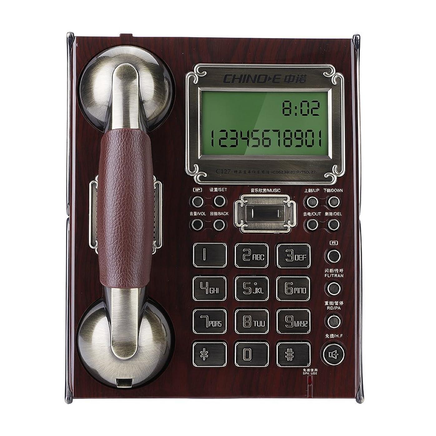 交差点役に立たない水素Richer-R デジタルコードレス電話機 ヨーロッパのアンティークヴィンテージ固定電話 固定電話 家庭用の電話マウント(レッド)
