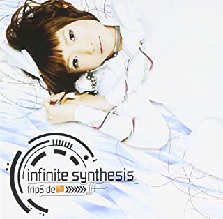 infinite synthesis 〈通常盤〉