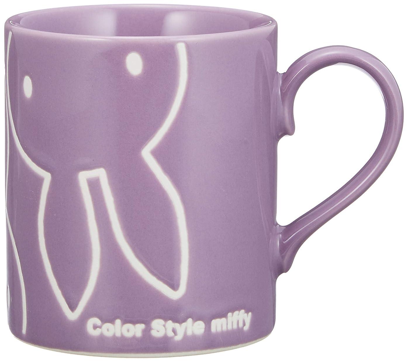 排泄するお金一方、ミッフィー Color Style 撥水 マグ パープル 208166