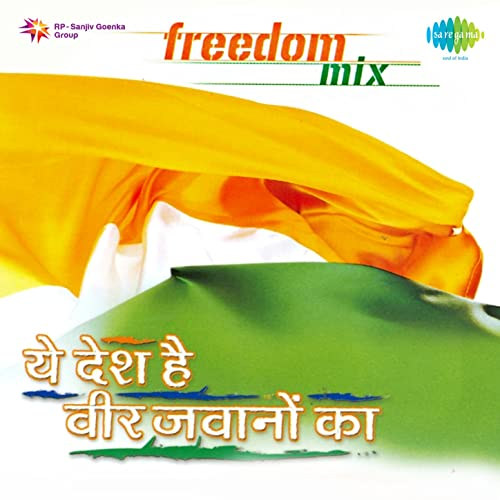 Mere Desh Ki Dharti Remix By Mahendra Kapoor On Amazon Music Amazon Com
