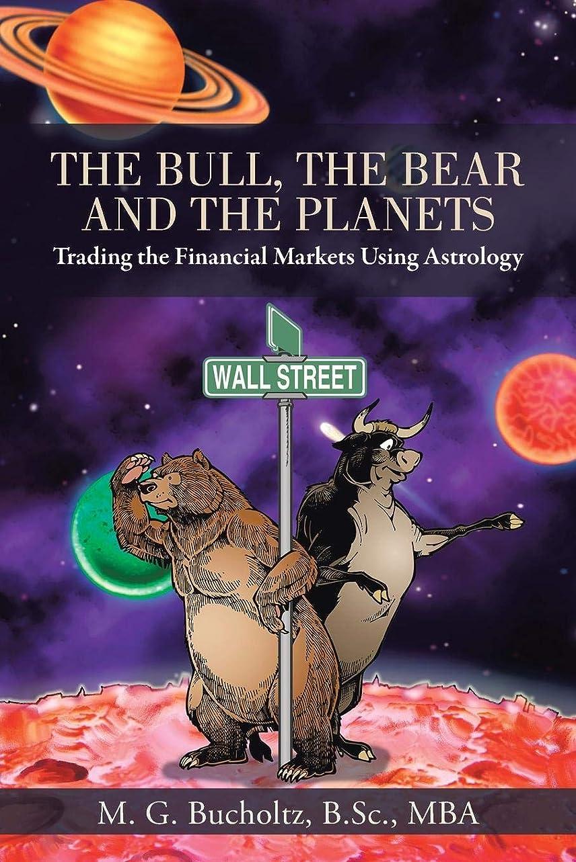 名前君主ファンネルウェブスパイダーThe Bull, the Bear and the Planets: Trading the Financial Markets Using Astrology