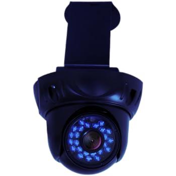 Viewer for TRENDnet IP cameras