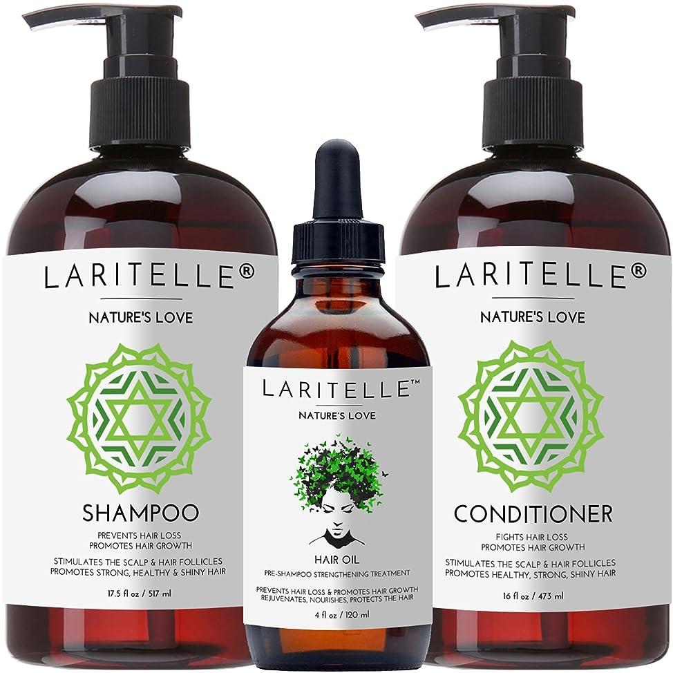 Laritelle Organic Hair Growth Set | Shampoo 17 oz + Conditioner 16 oz + Hair Loss Treatment 4 oz | Organic Quinoa + Keratin + Rosemary, Ginger & Grapefruit | NO GMO, SLS, Gluten, Parabens, Phthalates