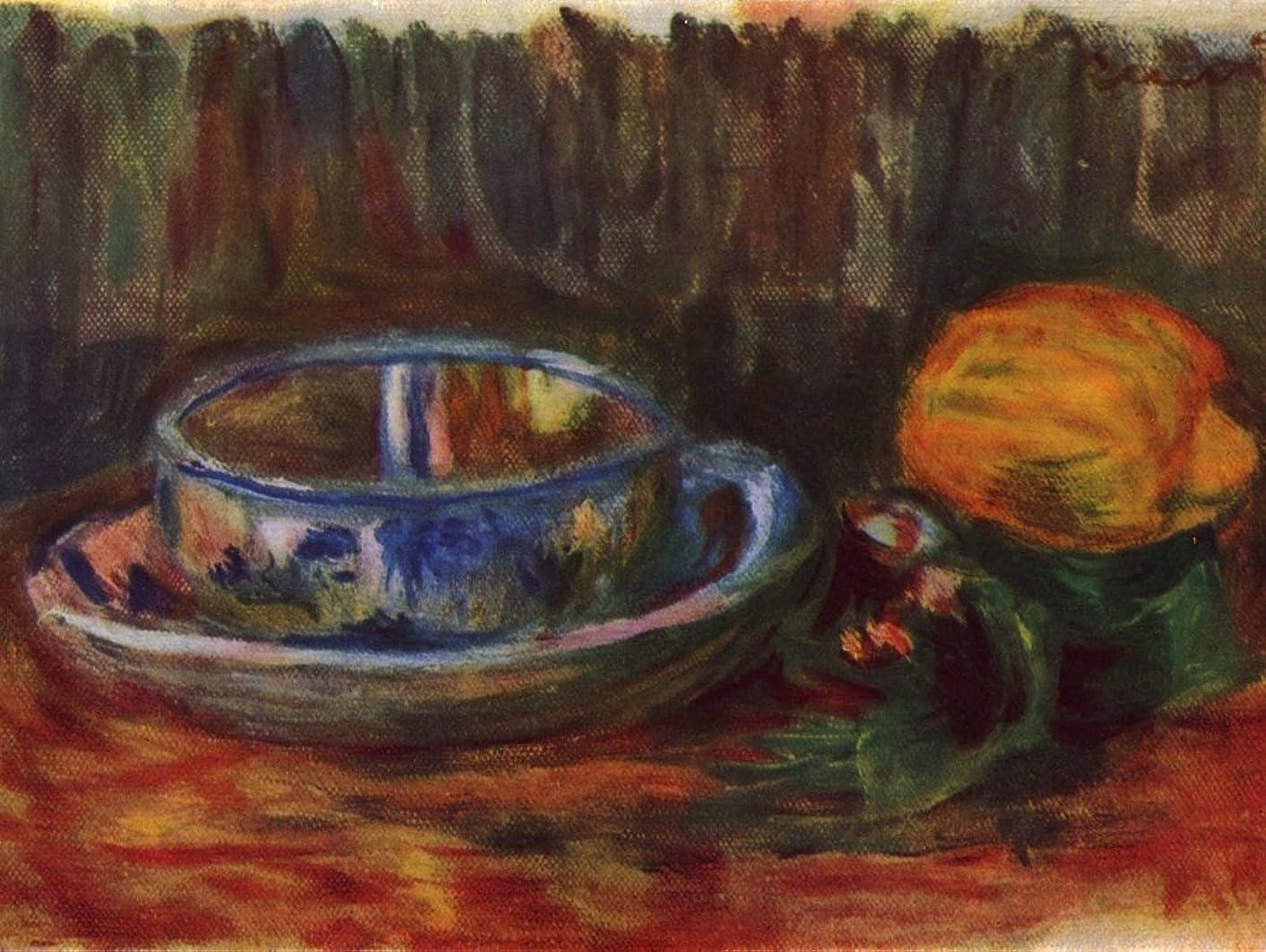Lais Jigsaw Pierre-Auguste Renoir - Still Life with Cup 500 Pieces