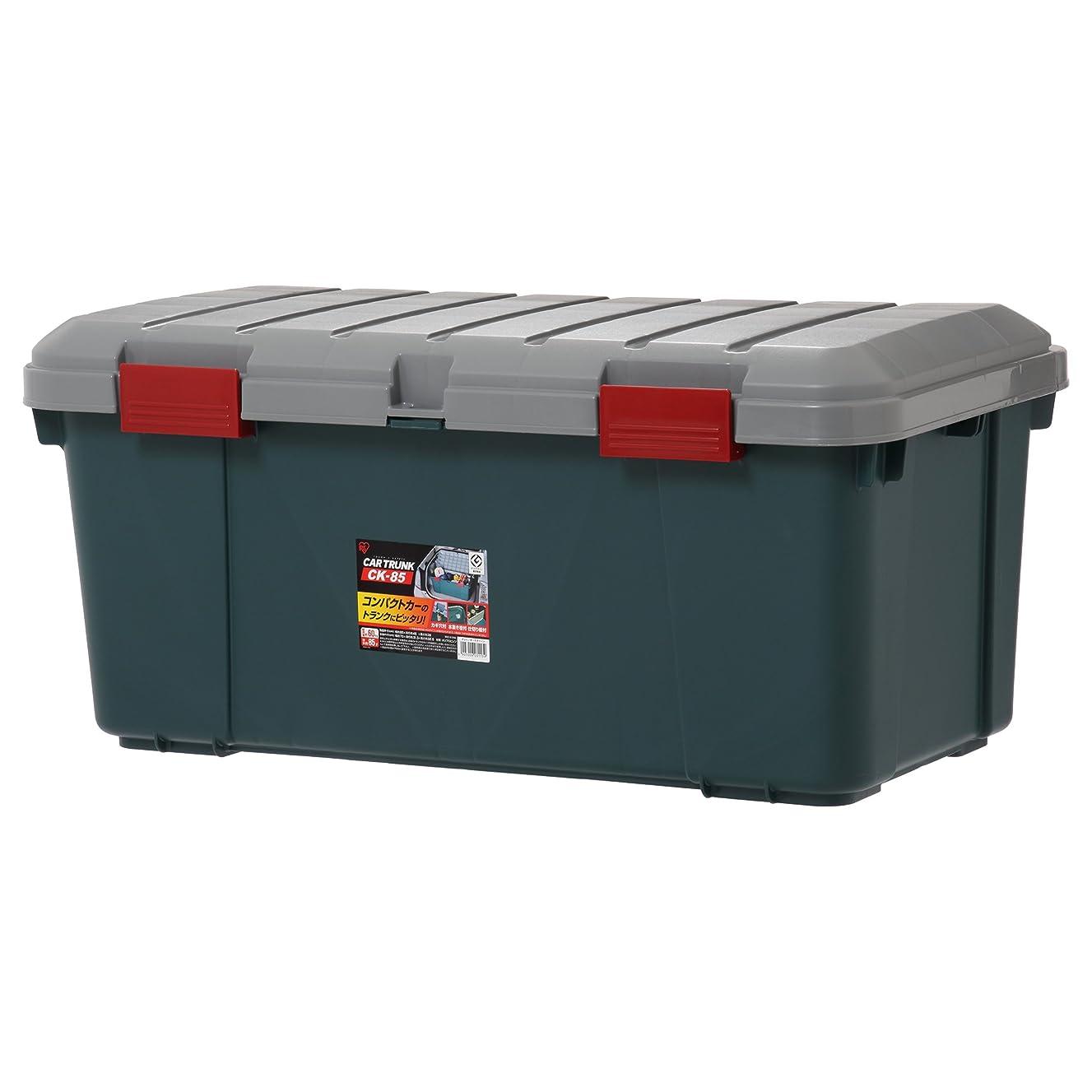 アイリスオーヤマ ボックス RVBOX カートランク CK-85 グレー/ダークグリーン 幅85×奥行45×高さ39cm