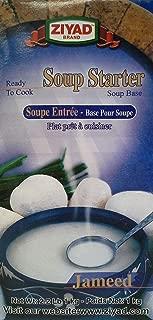 Ziyad Brand Jameed Soup Starter Soup Base Ready to Cook 2.2 LB جميد معقم ومطبوخ