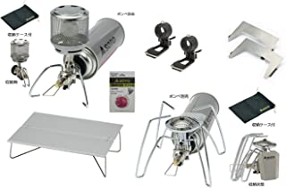 SOTO レギュレーターストーブST-310+レギュレーターランタンST-260+専用マントルST-2601   +点火アシストレバーST-3104×2個+ウインドスクリーンST-3101+フィールドホッパーST-630