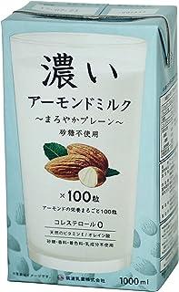 筑波乳業 濃いアーモンドミルク1000ml ×6本 (まろやかプレーン・砂糖不使用)