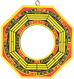 KEYREN Traditional Chinese Feng Shui Convex/Concave Bagua Mirror for Home Business Lucky for Protection Against Passive Negative Energy Home Decoration(4寸凹镜)