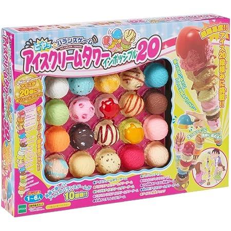 アイスクリームタワー インポッシブル20