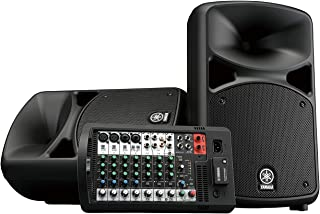 Yamaha Stagepass 600BT Portable all-In-one solution - (Pack of1)