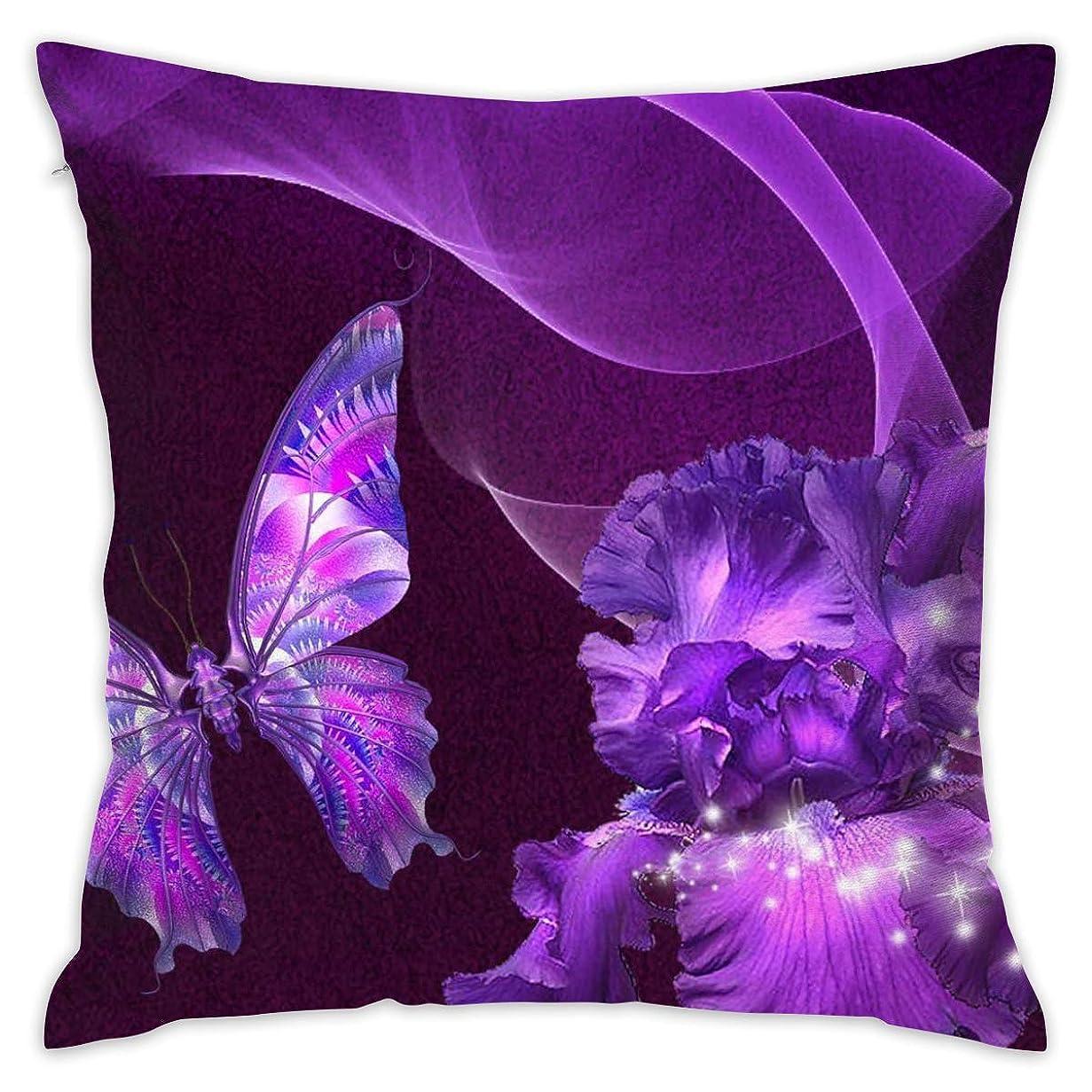 失望させる刺しますサバント紫蝶 枕カバー クッションカバー 抱き枕 ファスナー付きおしゃれ 枕カバー 座布団 車やソファー用 枕カバー 部屋飾り