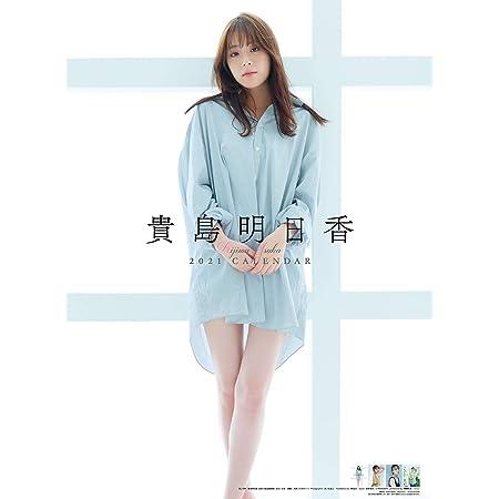 トライエックス 貴島明日香 2021年カレンダー 壁掛け B2 CL-179