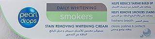 معجون اسنان سموكرز كريمي القوام للتفتيح وازالة البقع الناتجة عن التدخين من بيرل دروبس، 75 مل (PD-SM2)