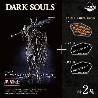 とるパカ! ダークソウル スカルプトコレクションVol.3 黒騎士