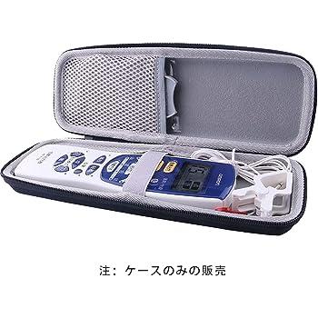 用のオムロン(OMRON) 低周波治療器 エレパルス HV-F128 専用保護収納ケース -waiyu JP