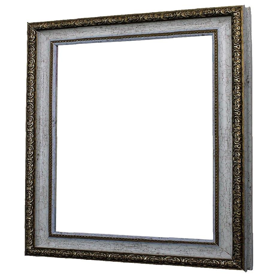 憤るウッズヒューマニスティックアルナ デッサン 正方形 水彩 刺繍 樹脂 額縁 1644 ホワイト 13685 350×350mm