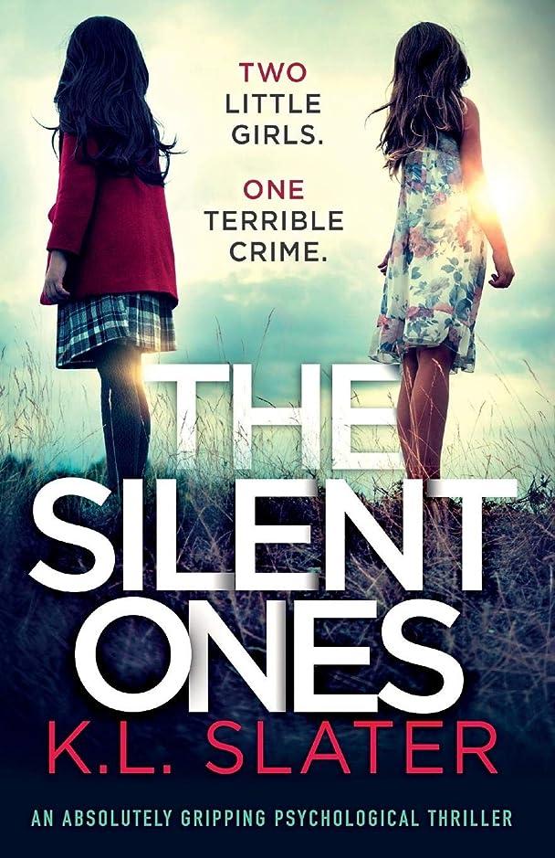 モナリザ岩夕方The Silent Ones: An absolutely gripping psychological thriller
