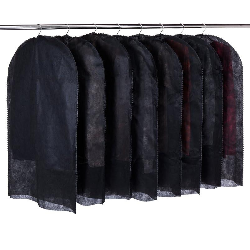 ペットミサイルエンドテーブルアストロ 洋服カバー 8枚 黒 両面不織布 波状カット 605-14