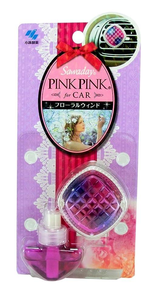 アジアアドバンテージパワーサワデーピンクピンク 消臭芳香剤 クルマ用 本体 フローラルウィンド (使用期間目安 約1ヶ月)