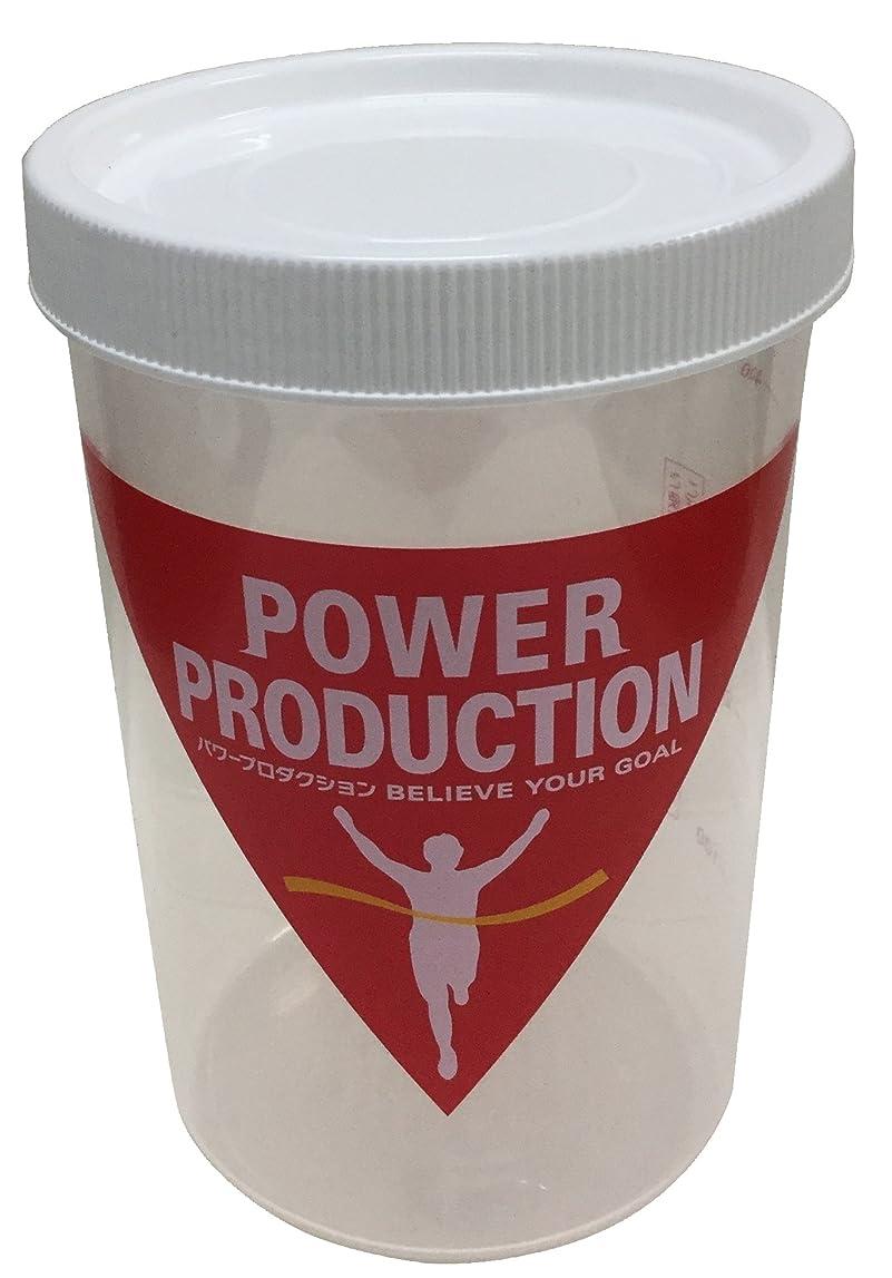 以下イルメリーパワープロダクション プロテインシェーカー ホワイト 500ml