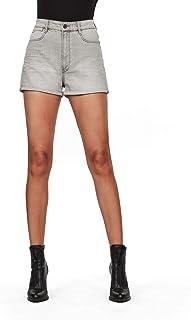 G-Star Raw dames shorts Tedie Ultra High