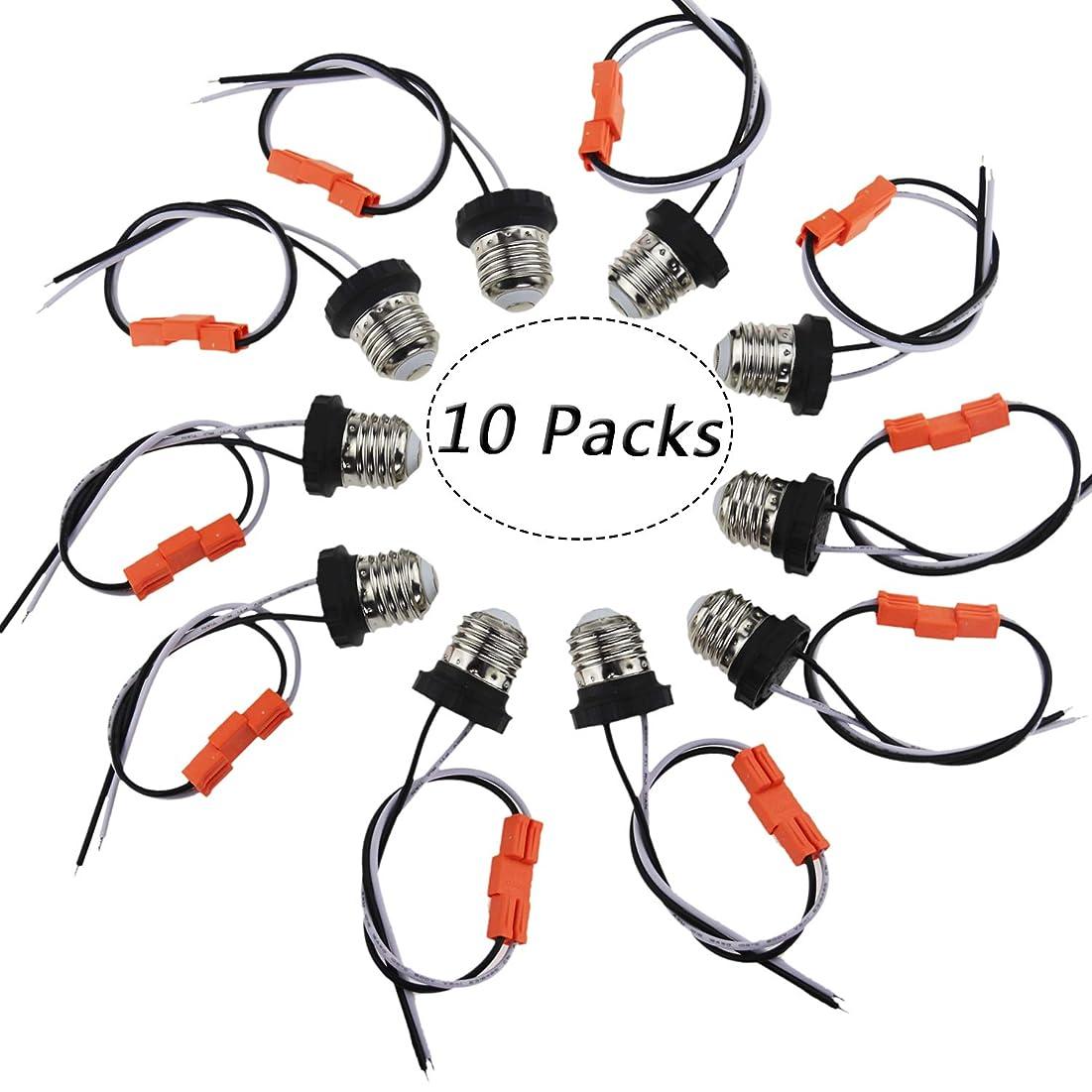 払い戻し遮る散歩に行くRextin LEDシーリングライト ミディアム エジソン E26 ソケットアダプターベース オスねじ 電球ソケット ピグテール ダウンライト用 5個パック