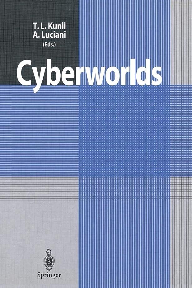 オークランド電化するエンジンCyberworlds