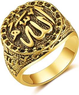 Arab Muslim Islam Rings for Men and Women Geometric Fashion Vintage Allah Ring