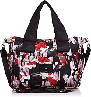 69cd88f9db8 Marc Jacobs Geo Spot Printed Knot Diaper Bag