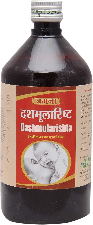Jamna Dashmularishta - Ml Gifts Lowest price challenge 450